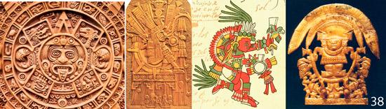 Культ Солнца у Ацтеков