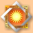 Восьмиконечная звезда магов. Мощнейший символ перемен.